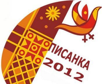 Учора під керівництвом заступника міського голови Коломиї Ігоря Граділя  відбулося розширене засідання організаційного комітету з підготовки і  проведення VI ... 149842d3358af