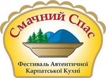 Регіональний Туристично-Інформаційний Центр Прикарпаття d513e0c73b57d